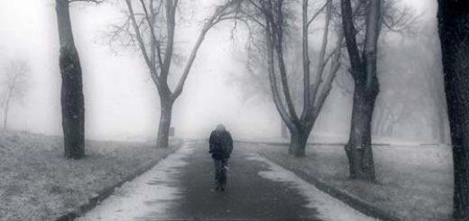 какое оно одиночество