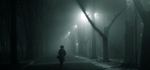 как эта ночь темна